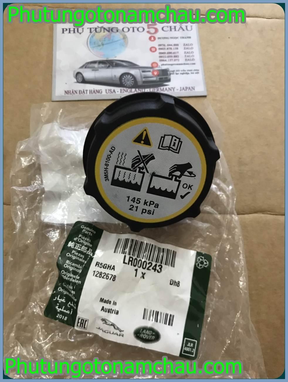 Nắp Bình Nước Phụ Range Rover Evoque LR000243