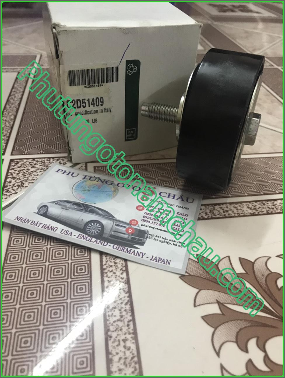 Bi Tì Trơn Land Rover - Jaguar C2D51409