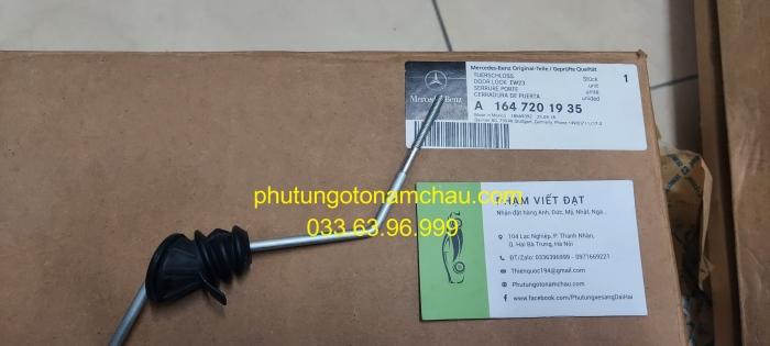 A1647201935 Khóa Cửa Trước Trái W164 (3)