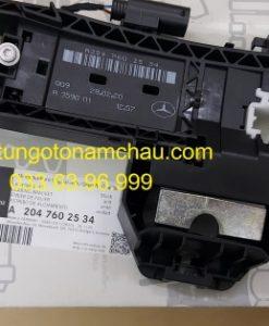 A2047602534 Giá Tay Mở Cửa Sau Mercedes-Benz GLE (1)