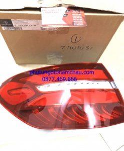 Z2541399560065_7d4fcbb667f9d8c75334e52a8622fca4_result